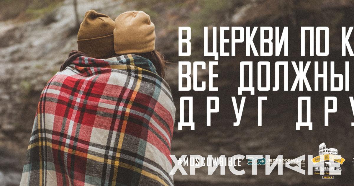 Страсти Христа к новой страсти жизни пробуждают меня